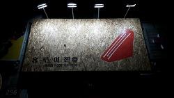 [오픈] 대만 홍루이젠의 전통 샌드위치 홍루이젠 동춘점 오픈