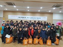 [봉사정거장 #7] 신월4동 자원봉사캠프