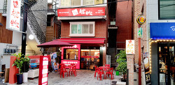서울 마포 합정 맛집! 족발이 정말 맛있는곳! 합정족발
