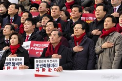 자유한국당의 국회 보이콧은 '투쟁' 아닌 '투정'