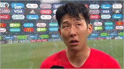 대한민국 독일, 멕시코 스웨덴 축구 경기시간, 인터넷 TV 중계 채널