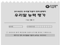 [15기]모둠 활동 소식/11모둠