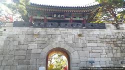 서울 한양도성 북악산 성곽 둘레 길