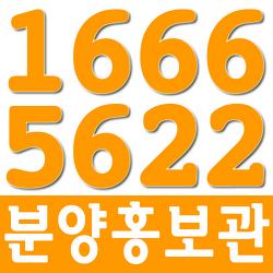 [의왕지식산업센터] 의왕더리브비즈원 필수정보