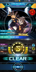 11월 18일 강월드 모바일 게임 철권 GTA PSP 예뮬 결과