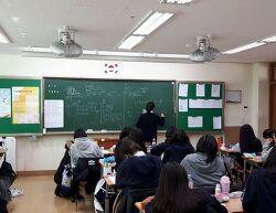 고3 수학 선생 2주차.