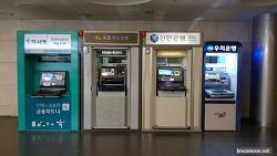 케이뱅크 모든 은행 ATM 무료, 정말 그럴까요? (실제 테스트 후기)
