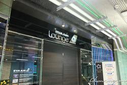 애바(장영) 라운지(방콕 수완나품 공항)