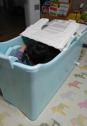 성인용 대형 접이식 욕조