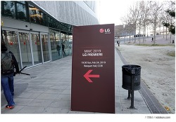 MWC 2019 에서 전하는 LG G8, V50 첫만남 후기