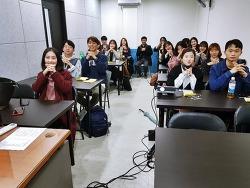"""조인어스코리아 대학 연합 동아리 """"JOKO 국제봉사동아리"""", 첫 활동 교육 진행 !"""