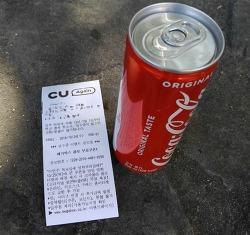 CU-메가박스 코카콜라콤보 영수증 이벤트 후기
