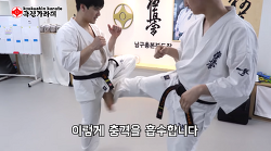 [극진가라데]매우 필수적인 로우킥 (차는법,가드하는법,단련하는법) [극진가라데/kyokushin karate]