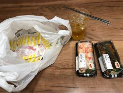 1383일차 다이어트 일기! (2018년 6월 23일)