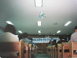 경남정보사회연구소 창립선언문(1994.10.04)