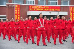 신병 1245기 1,2교육대 3주차 - 훈련모음