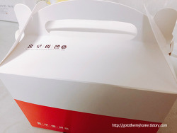 한국에서도 대만 홍루이젠 샌드위치 먹다 :D