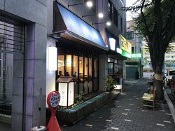 [맛집] 옥산동 단뽀뽀 일식