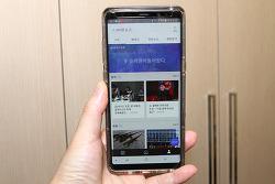 뉴썸 NEWSUM 뉴스앱 인공지능 뉴스 추천앱 써보자
