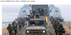 무레나 공기부양정과 BMP-3는 퇴역시키지 말고 개량해야