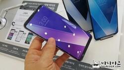 갤빠가 말하는 LG V30 단점은?