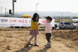 [사진] 2018년 고구마캐기 행사