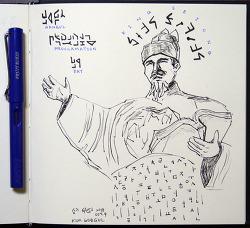 [한글날] 한글날(Hangul Proclamation Day)을 맞이하며