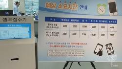 종각 삼성서비스센터 을지로 이전과 노트9 삼성 보호필름 후기