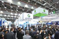 국내 최대 신재생에너지 전문 컨퍼런스! '국제 그린에너지컨퍼런스' 대구 EXCO에서 개최!
