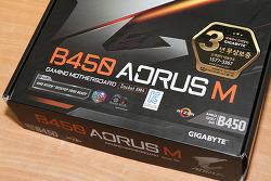 B450 AORUS M AMD 어로스 메인보드 소개