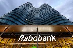 Rabobank (라보뱅크)