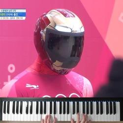 【조용피아노】 윤성빈 스켈레톤 금메달 한화 광고 음악 피아노 커버 Champions by Boris Nonte [Piano Cover]