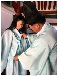 2017.09.14 문림의향 장흥향교 청소년 문화체험 - 장흥여자중학교(1)