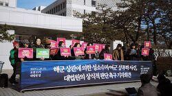 [기자회견후기] 해군상관에 의한 성소수자 여군 성폭력 사건, 대법원의 상식적 판단 촉구 기자회견을 진행하였습니다!