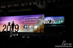 롤러블TV를 비롯한 가전제품에 적용된 LG 씽큐(LG ThinQ)로 경험하게 되는 인공지능과 기대