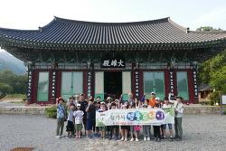 점암초등학교 지역문화재 알아보기