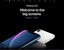 [모바일] 아이폰 1차 출시국 UAE, 아이폰 XS 시리즈 예판 개시, 그리고 가격!