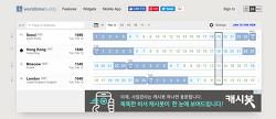세계시간 계산.추적하는 무료 앱, 월드 타임 버디