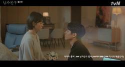 가슴을 파고드는 절절한 멜로디의 8번째 남자친구 OST - 라디(Ra. D) ' 동화'   [음악 듣기 ㅣ 노래 가사 ㅣ MV 뮤비감상]
