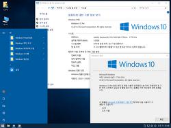 Windows 10 Enterprise LTSC x64 2in1 1809.17763.195 by Bellish@ (RUS/2019) 한글화