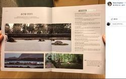 사진학개론의 독특하면서 따뜻한 시선 한슬기, 장형수 작가와 스키모토 히로시