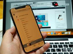 아이폰XS 숨겨진 기능 에어드롭(Air Drop)!! 카톡보다 편하지만 위험할 수 있는 기능