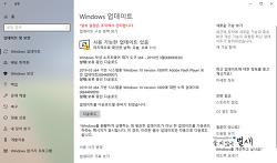 Microsoft Windows 제로데이 취약점(CVE-2019-0797, CVE-2019-0808) 패치 소식 (2019.3.13)