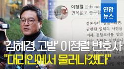 청변에게, 이재명과 김혜경을 빼면 모두가 부수적이다