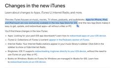 [iTunes] iPhone, iPad AppStore 서비스 중지