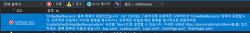 """[.NET] """"'[항목명]' 중복 항목이 포함되었습니다."""" 오류 해결하기"""