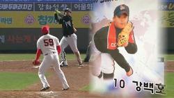 '만화 같은' 야구 인생…'괴물 신인' 강백호, KBO 신인상