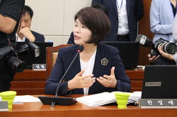 [프라임경제] 한정애 의원 등 21명 '근로기준법 일부개정법률안' 발의