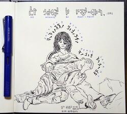 [자작그림] 퐁네프의 연인들 (Les amants du Pont-Neuf, 1991)