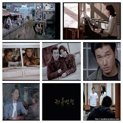 [하류인생] 1957-1975 역사의 풍파 속에서 거친 삶을 산 남자